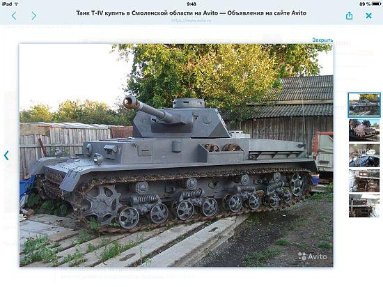 Житель Вязьмы поместил на сайте частных объявлений предложение о продаже танка Т-IV