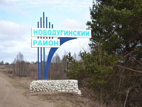 Новости россии пугачева умерла