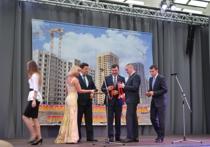 В Смоленске проходят международная строительная выставка и конференция ЦФО НОСТРОЯ