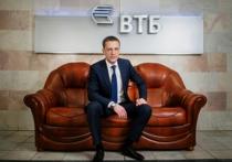 ВТБ в Смоленске подвел итоги работы  в регионе за 2016 год