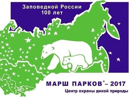 Директор национального парка о юбилее «Смоленского Поозерья» и планах в Год экологии