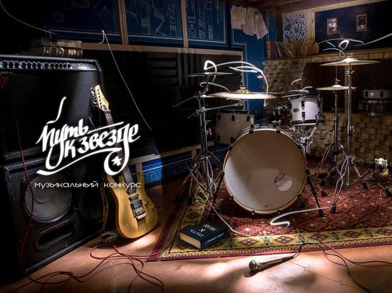 В Смоленске пройдет масштабный музыкальный конкурс для детей с ограниченными возможностями здоровья