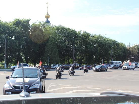 Автопробег «Дорогами Победы. Смоленск-Севастополь»: день первый