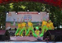 1 сентября в Лопатинском Саду в Смоленске прогремел самый добрый фестиваль