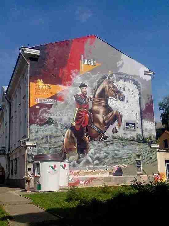 Граффити с изображением воеводы Михаила Шеина украсило Дом учителя в Смоленске