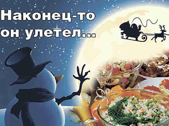 Смоленский психолог рассказал о том, что виновато в праздничных перееданиях