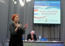 18 марта в Смоленской области работал ситуационный центр